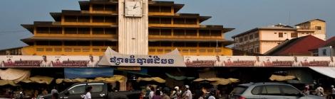 Psar Nath ('Meeting Market'), het centrale marktgebouw van Battambang